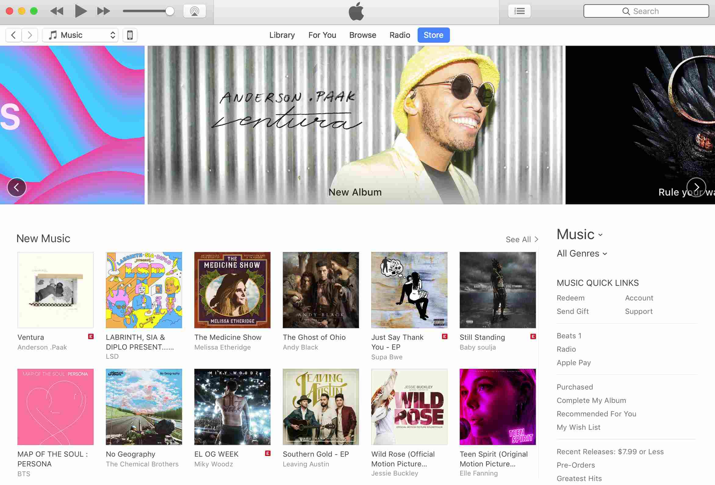 What is iTunes Match?