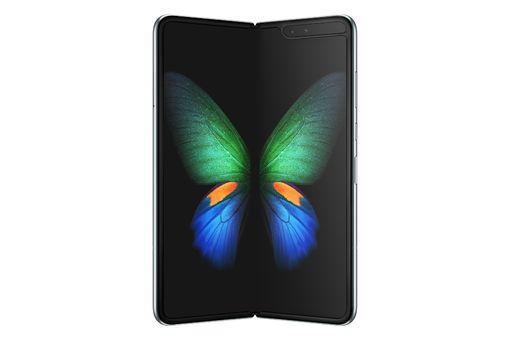 Samsung Galaxy Fold: unfolded.