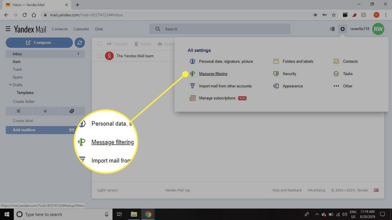The Message Filtering settings option in Yandex Mail
