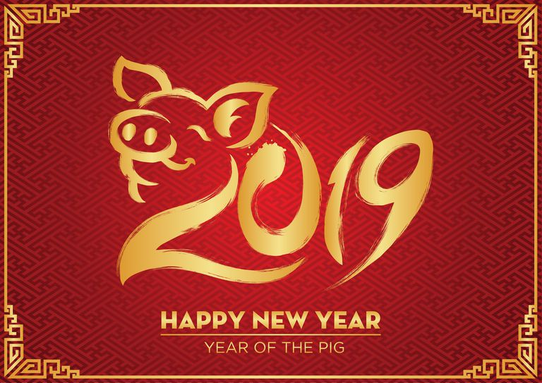 An illustration of the 2019 Chinese New Year symbol, the Pig.