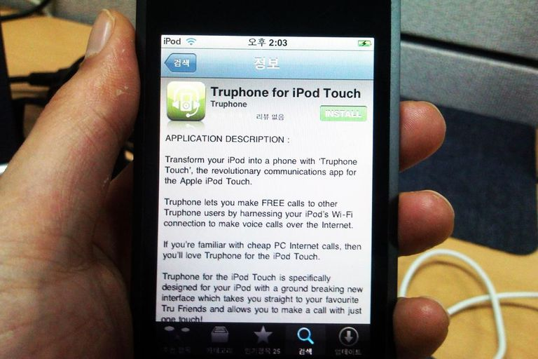 Truphone for ipod touch