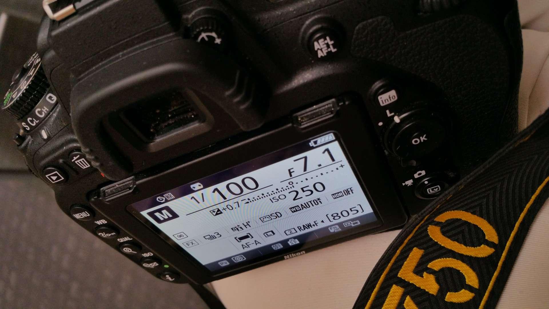 Screenshot of camera settings display