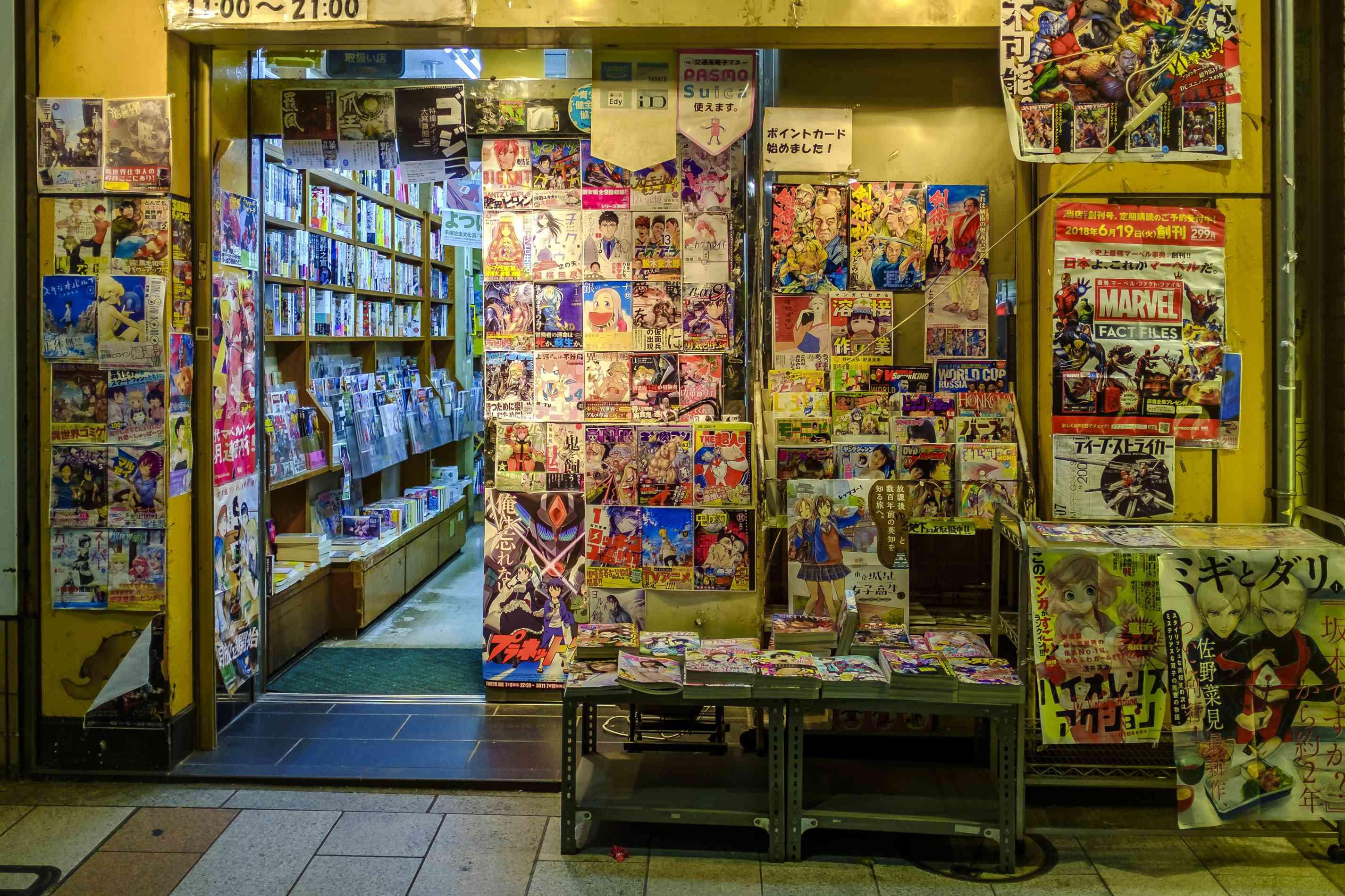 Comic book store in Tokyo, Japan