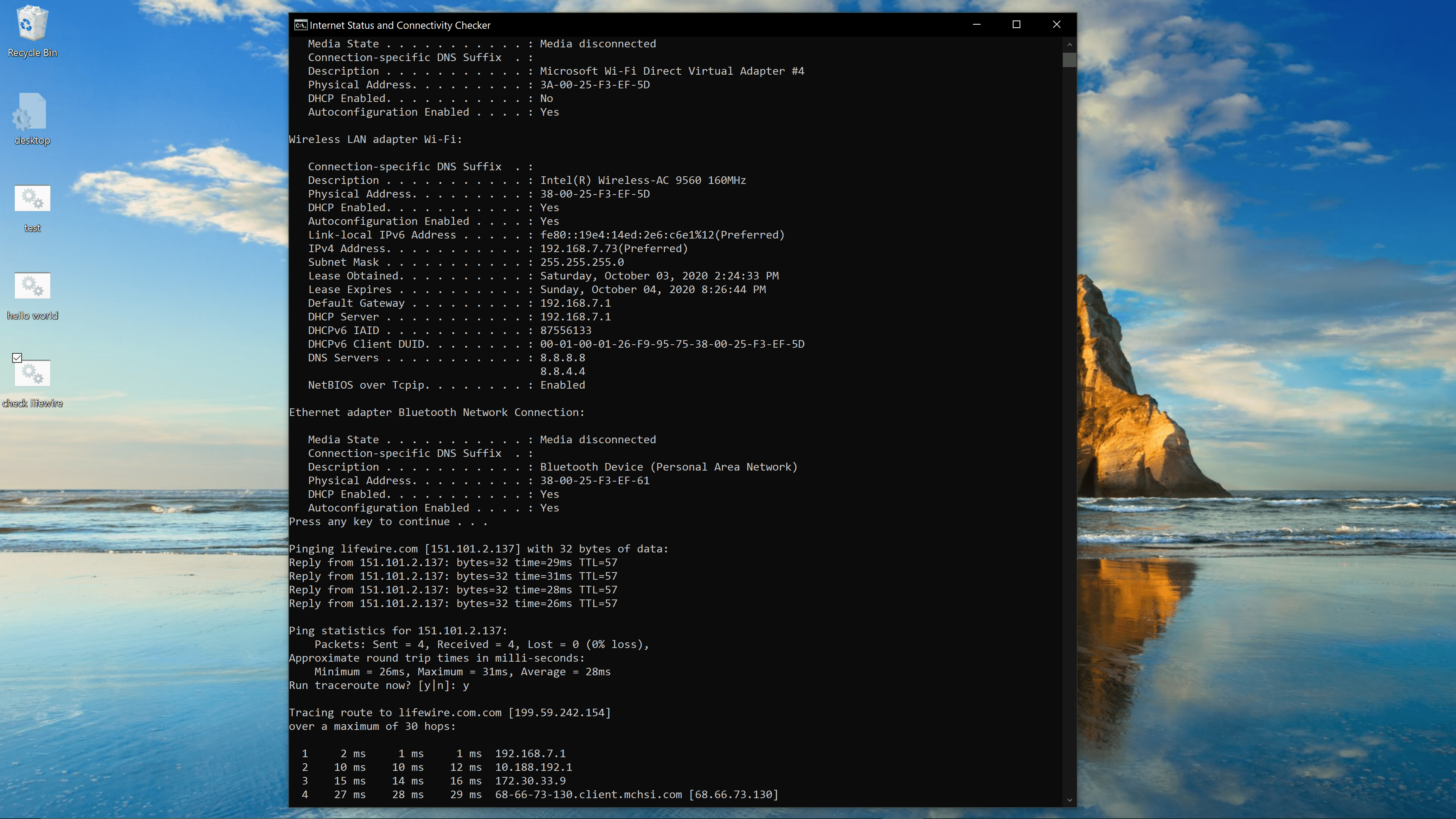 A batch file example output.