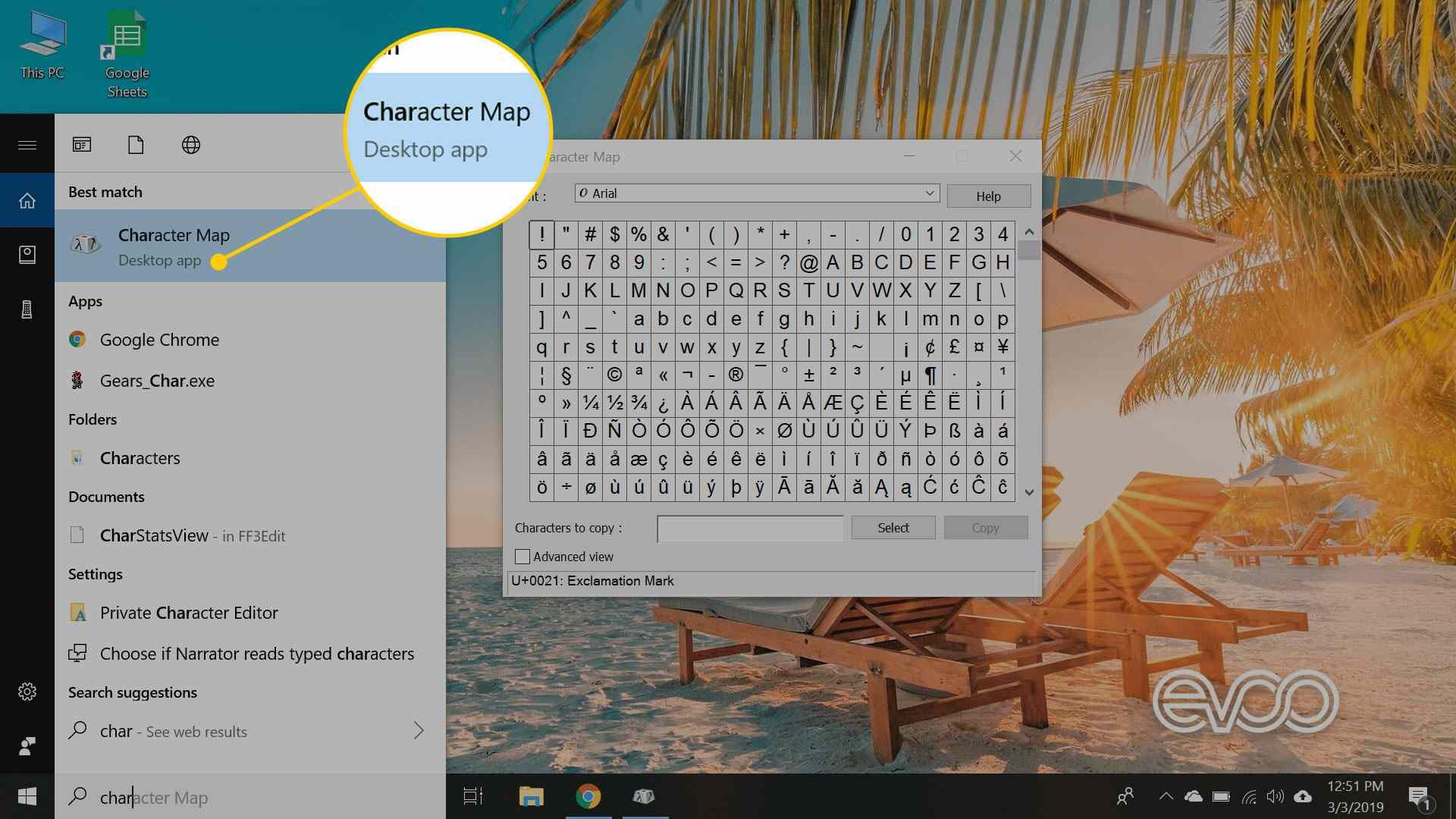 如何在你的电脑上输入版权标志