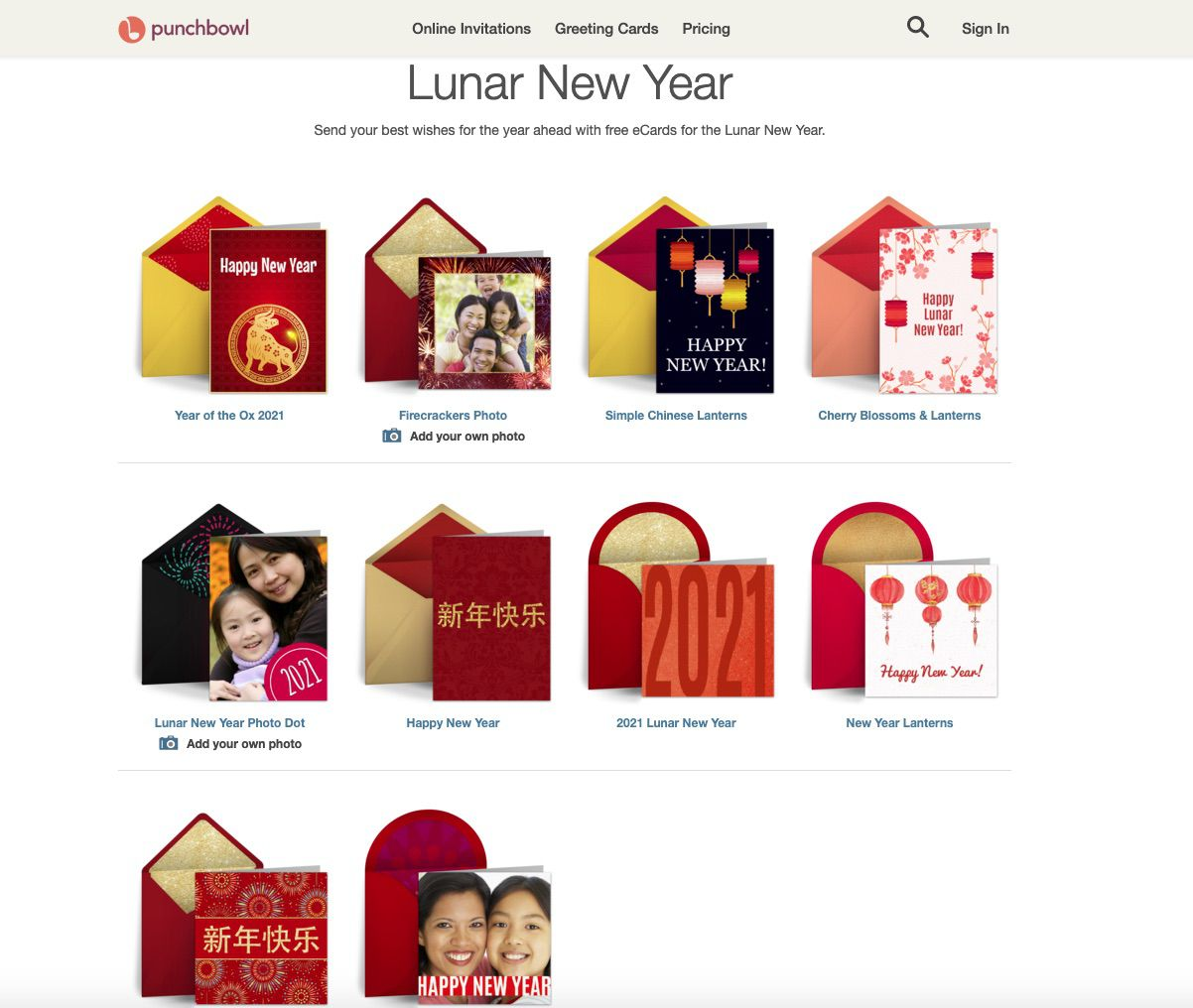 Punchbowl Lunar New Year e-card offerings