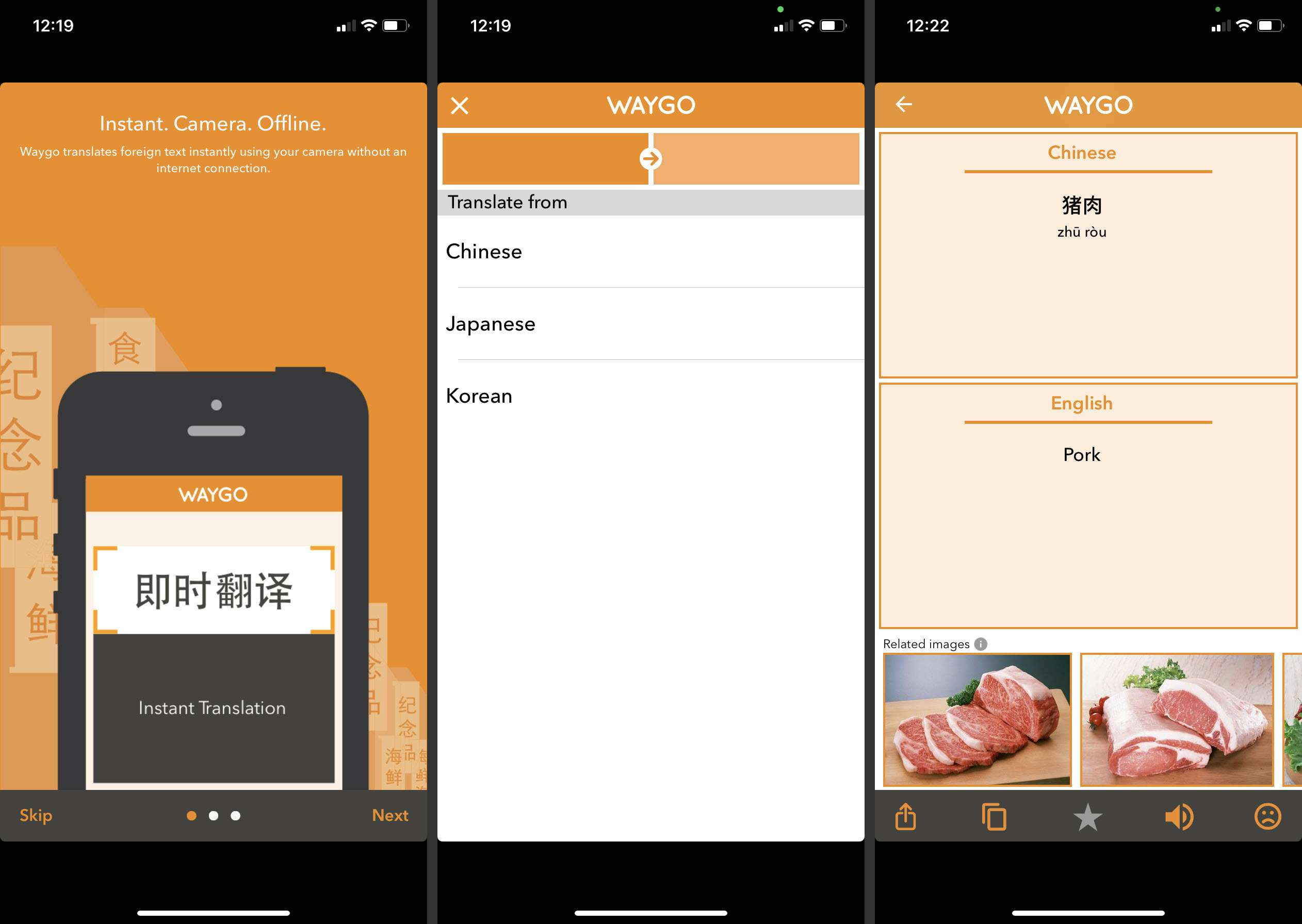 Waygo Food Translation app on iOS