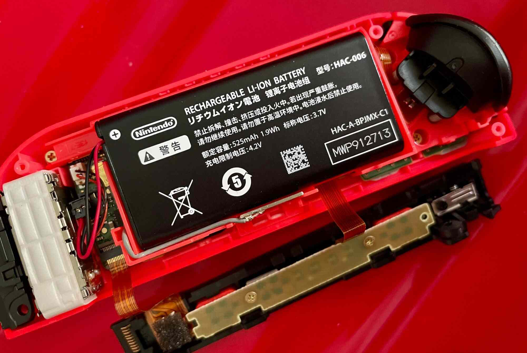 Inside look at the rechargeable li-ion battery inside the Nintendo Switch Joy Con controller