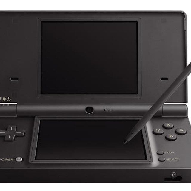 All About the Nintendo DSi