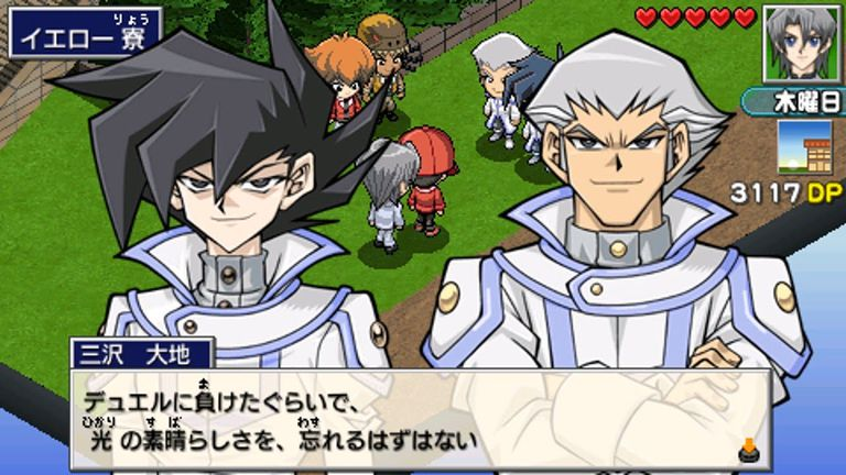 In-game characters talking in Yu-Gi-Oh! GX Tag Force 2