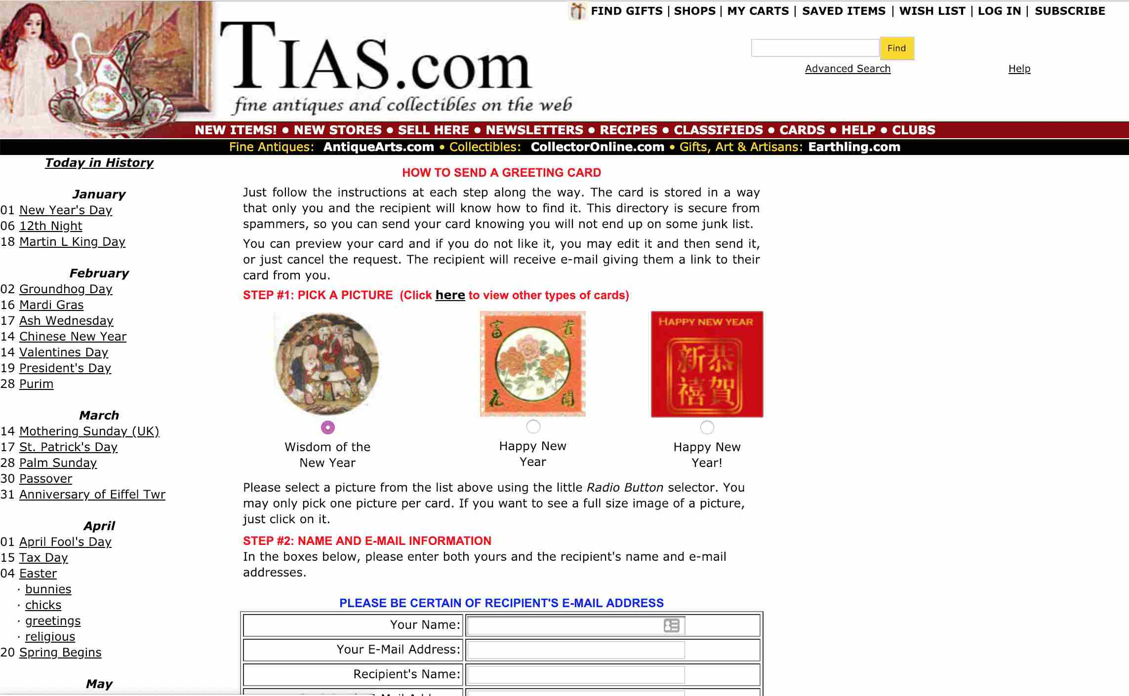 TIAS.com website with Chinese New Year e-cards