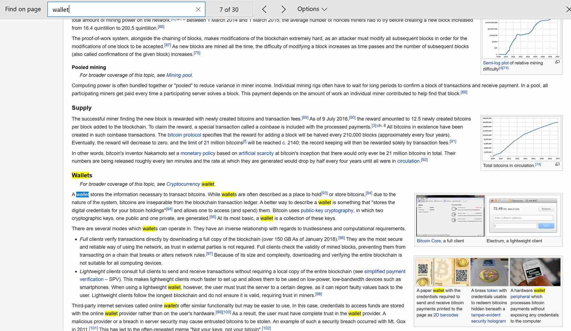 Searching a Wikipedia article in Microsoft Edge.