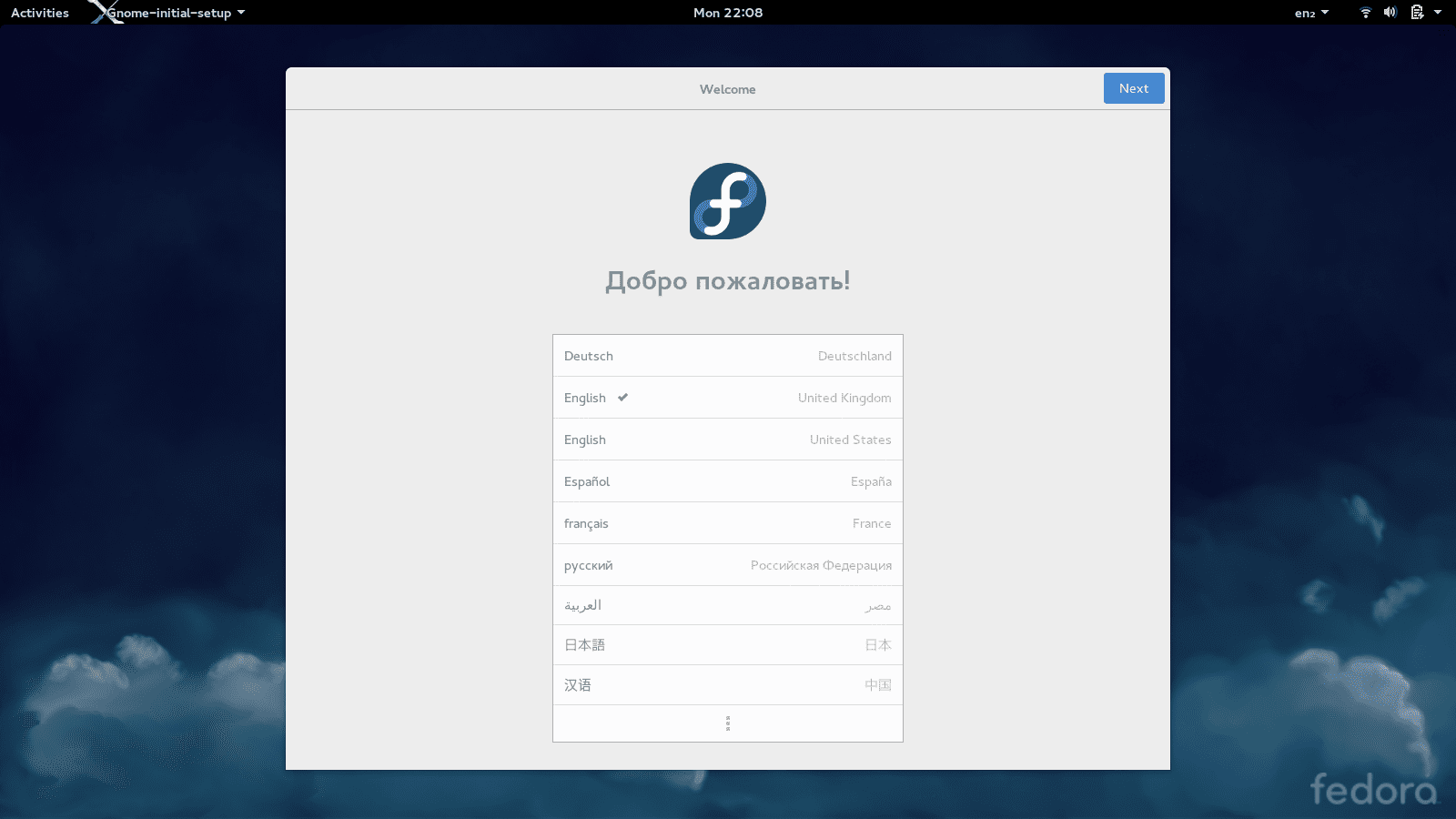 How to Install Fedora Linux in 10 Easy Steps