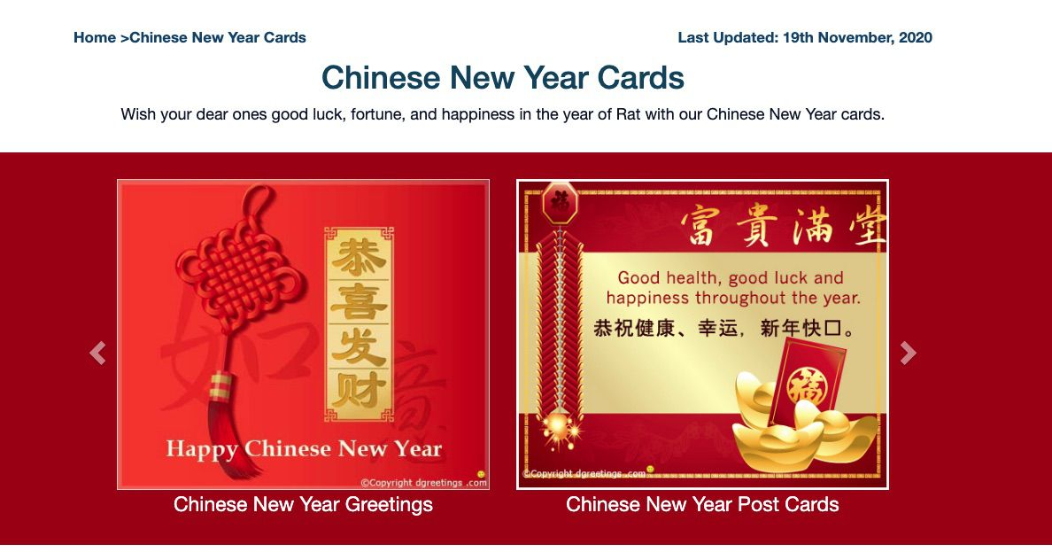 DGreetings Chinese New Year e-cards