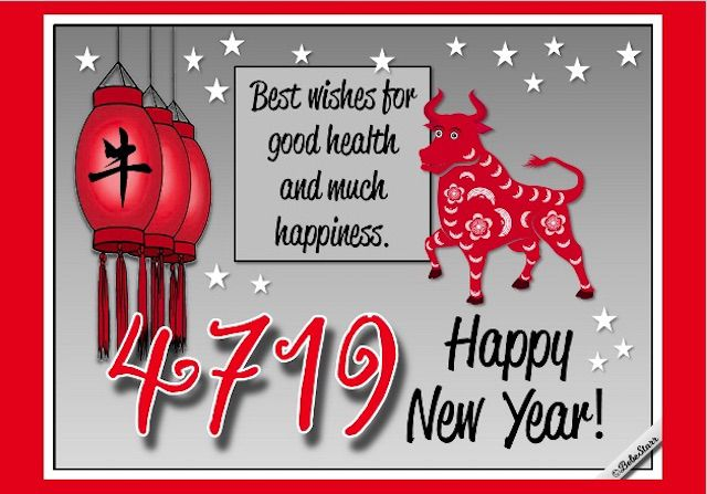 123Greetings Chinese New Year E-Card