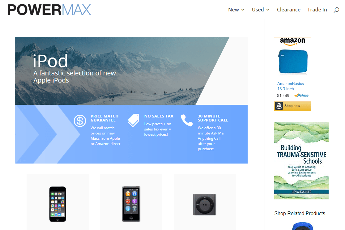 PowerMax trade-in page