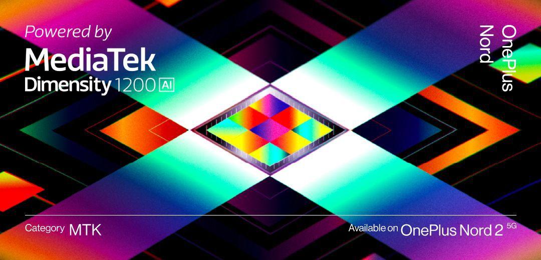 MediaTek Dimensity 1200 chipset promotional art