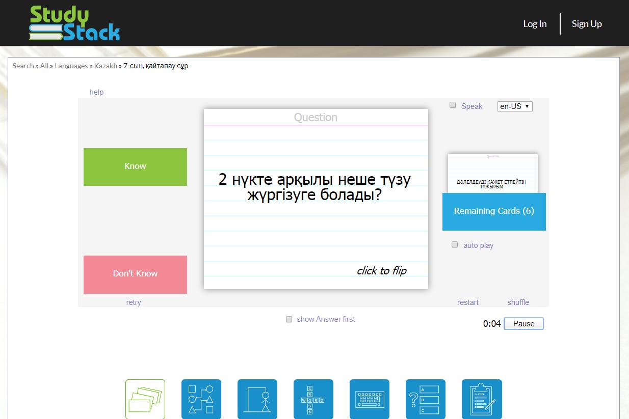 StudyStack Kazakh language learning flashcards