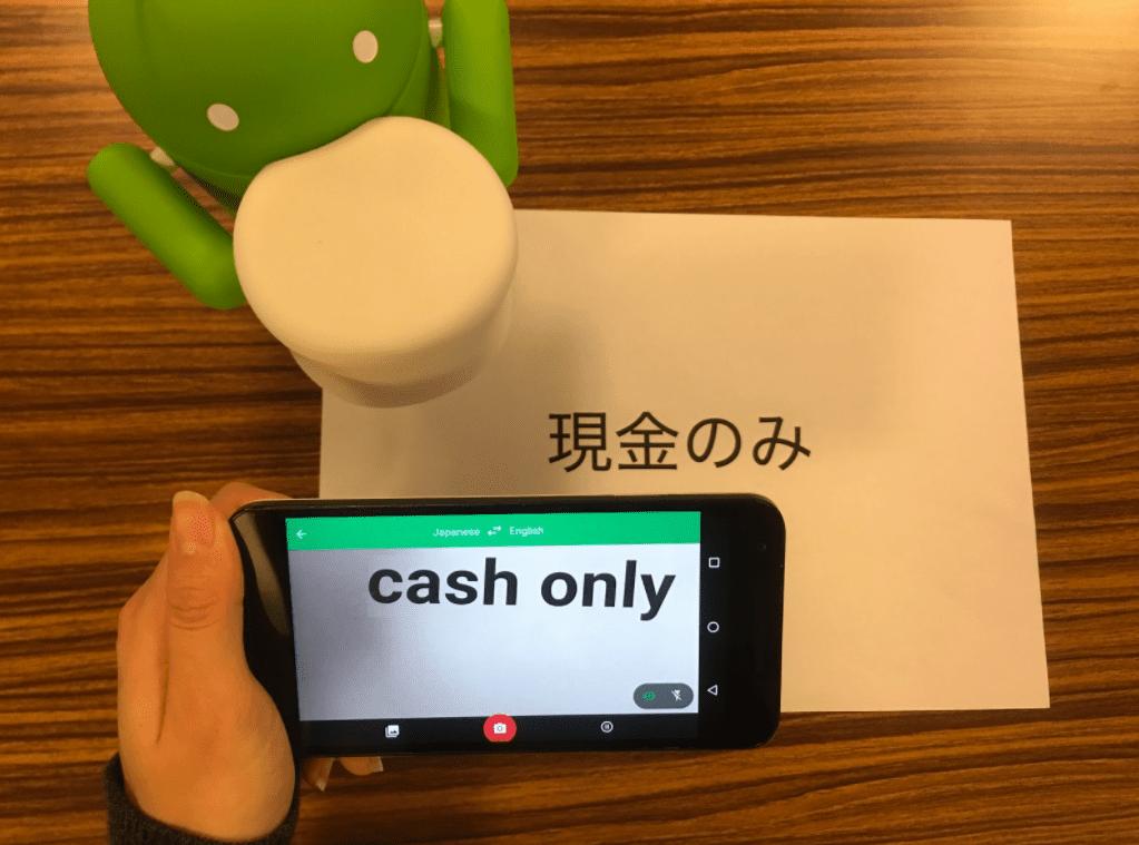 WordLens in Google Translate