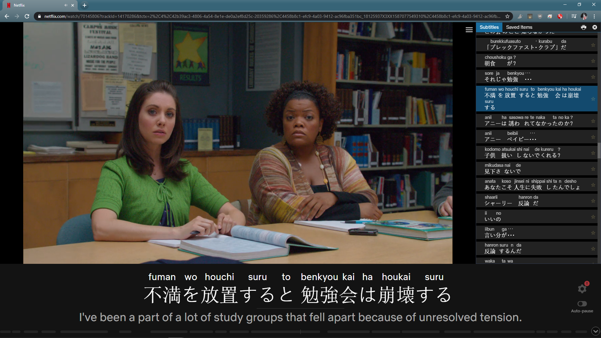 A screenshot of Netflix Language Learning.