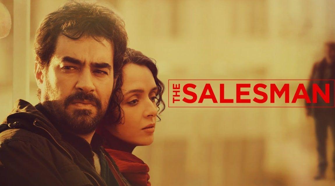 The Salesman promotional image