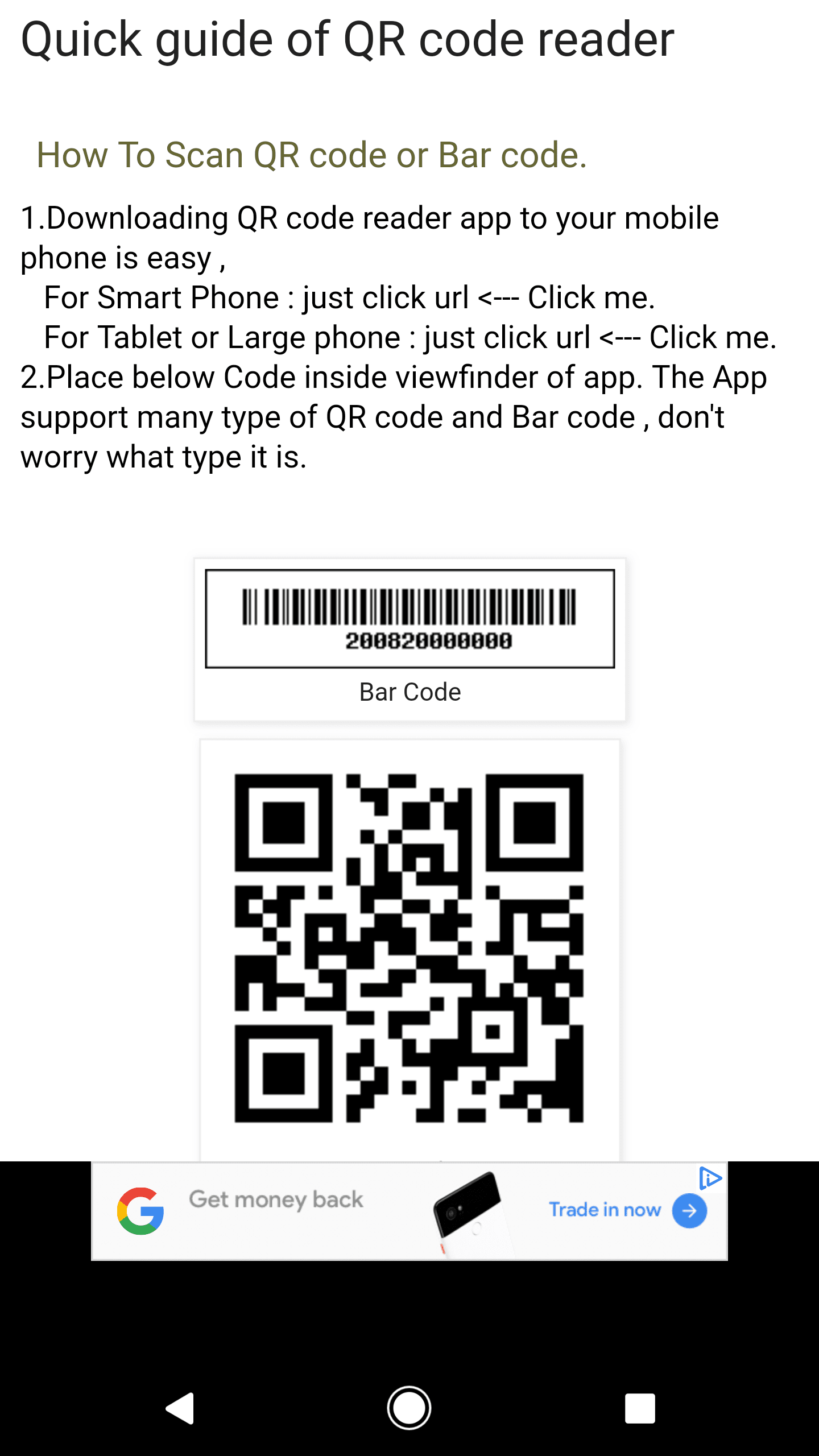 Barcode Reader That Works On My Bold Easypicture0203 Jpg