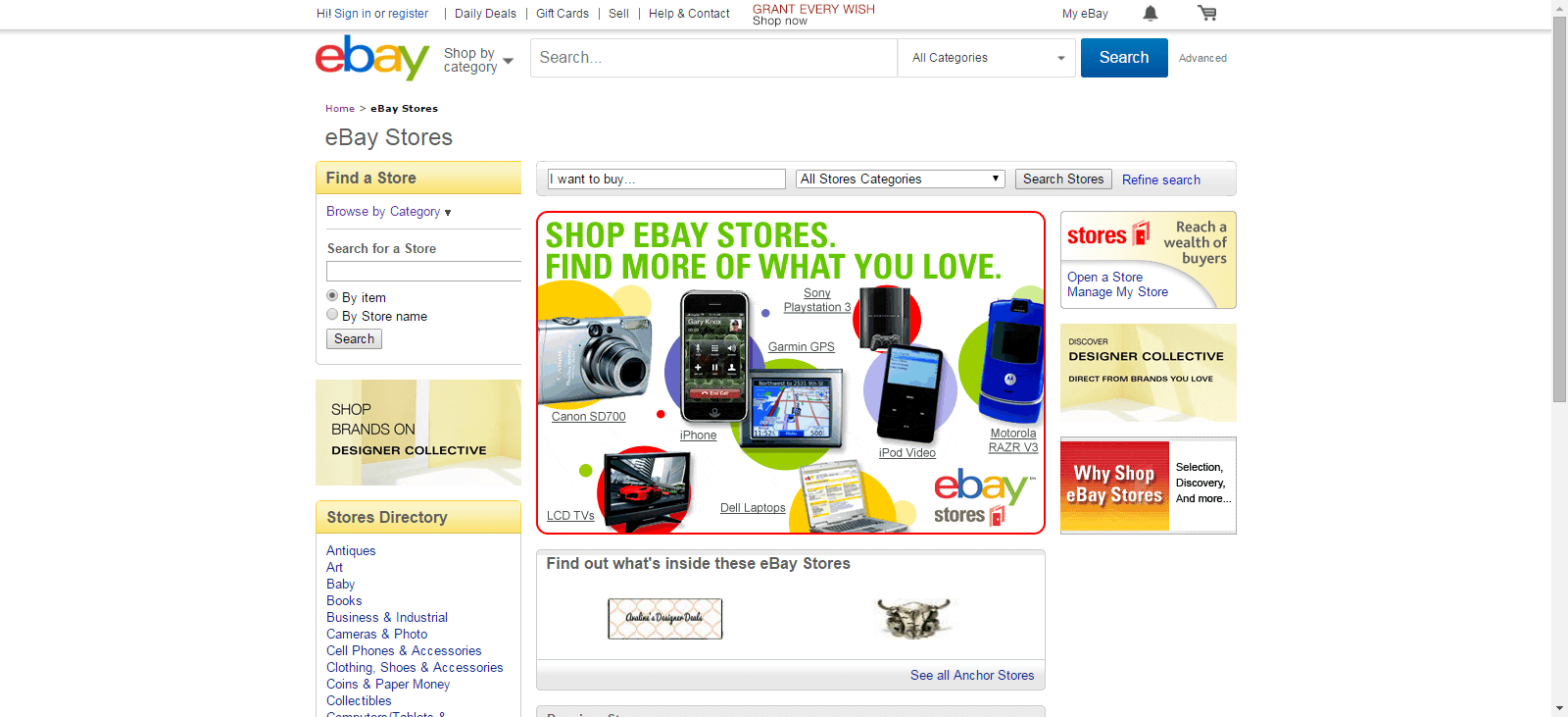 eBay search: Advanced search