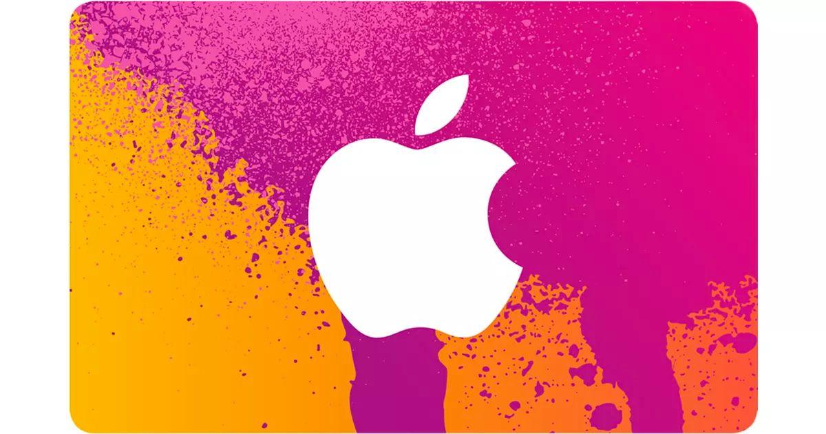 Apple iTunes splash screen