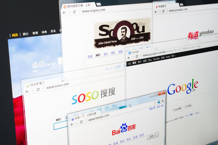 A number of search engine browsers open for users to enter search terms.