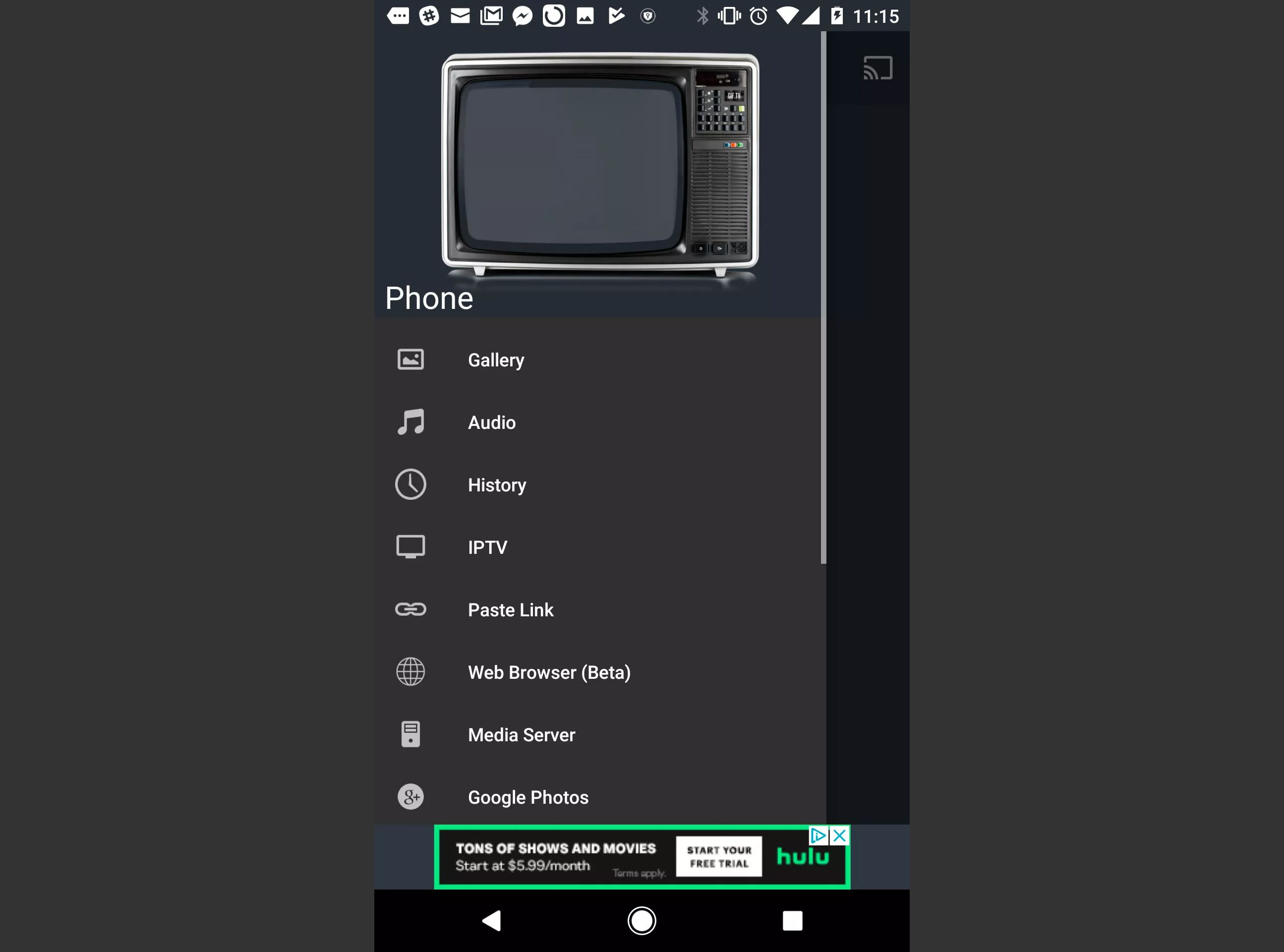 The All Screen menu