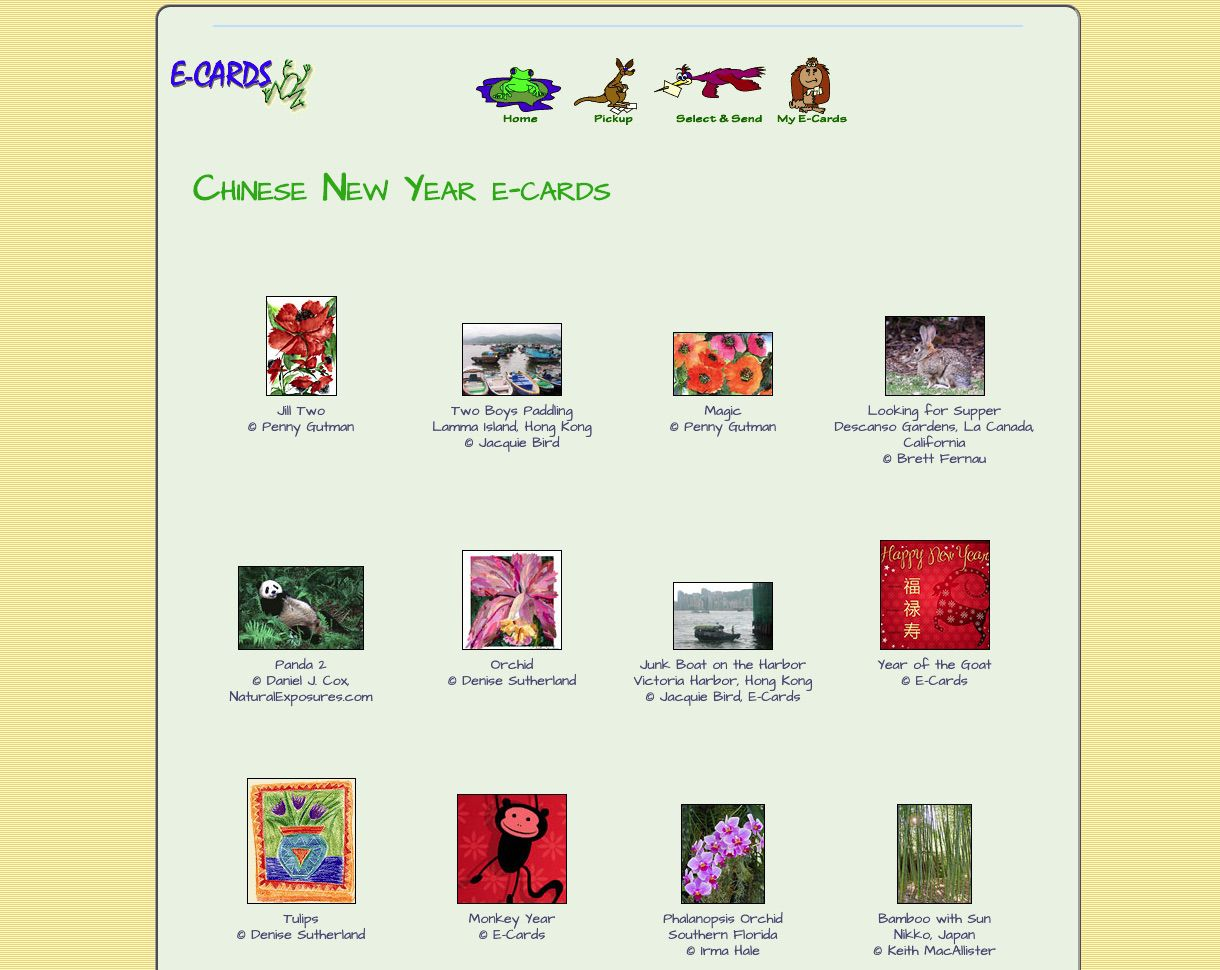 E-Cards.com Chinese New Year e-cards