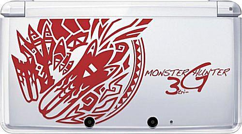 Monster Hunter Tri G 3DS
