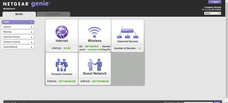 Netgear router admin interface
