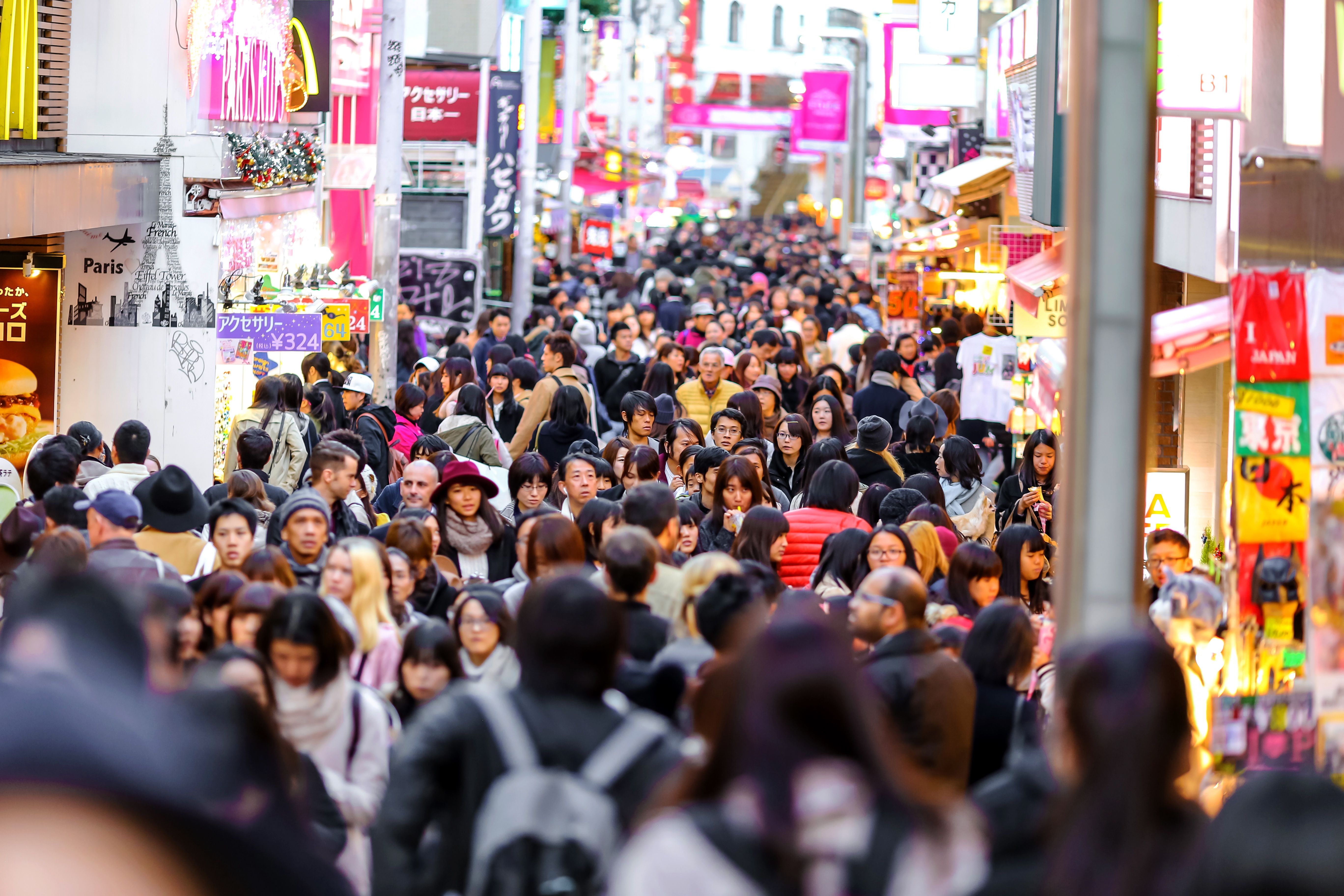 A very crowded street in Japan