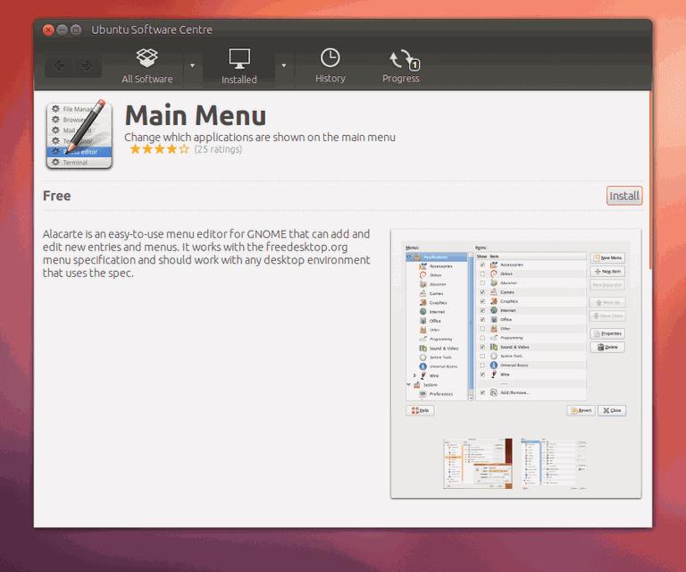 Screenshot of ubuntu alacarte menu