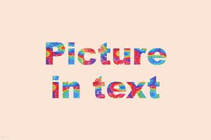 An example of a picture in the background of the words Picture in text.