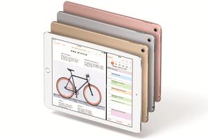 Four iPads