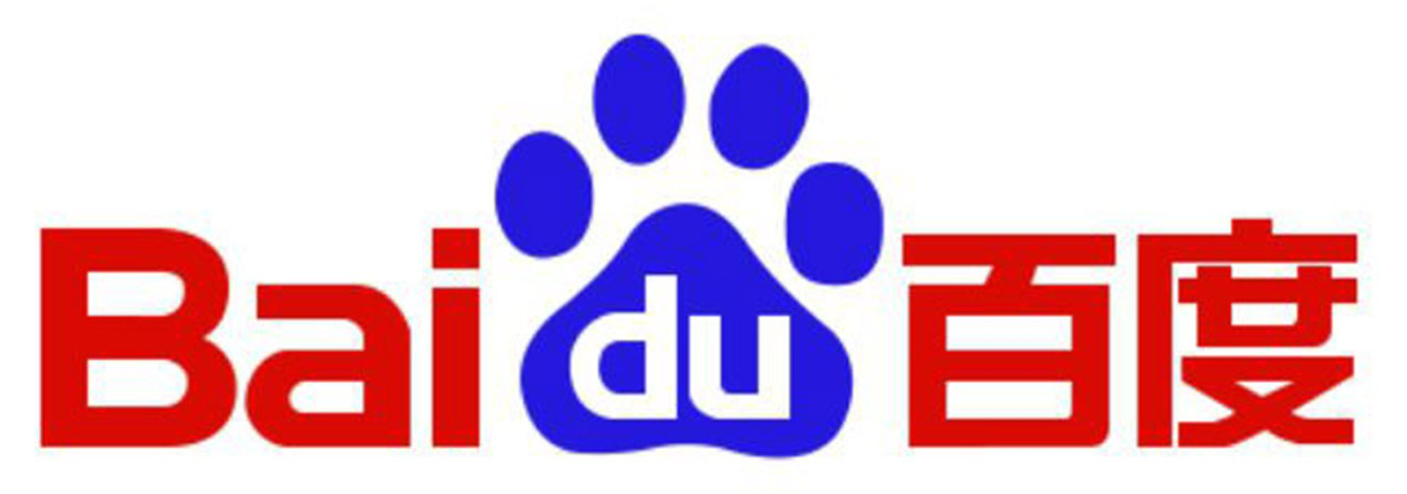 A Brief Overview of Baidu