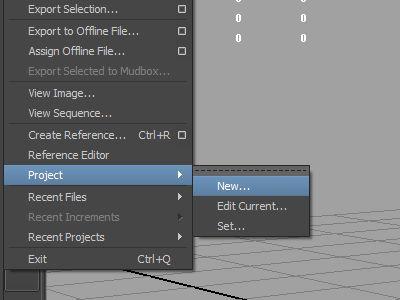 Create a New Project in Maya Screenshot