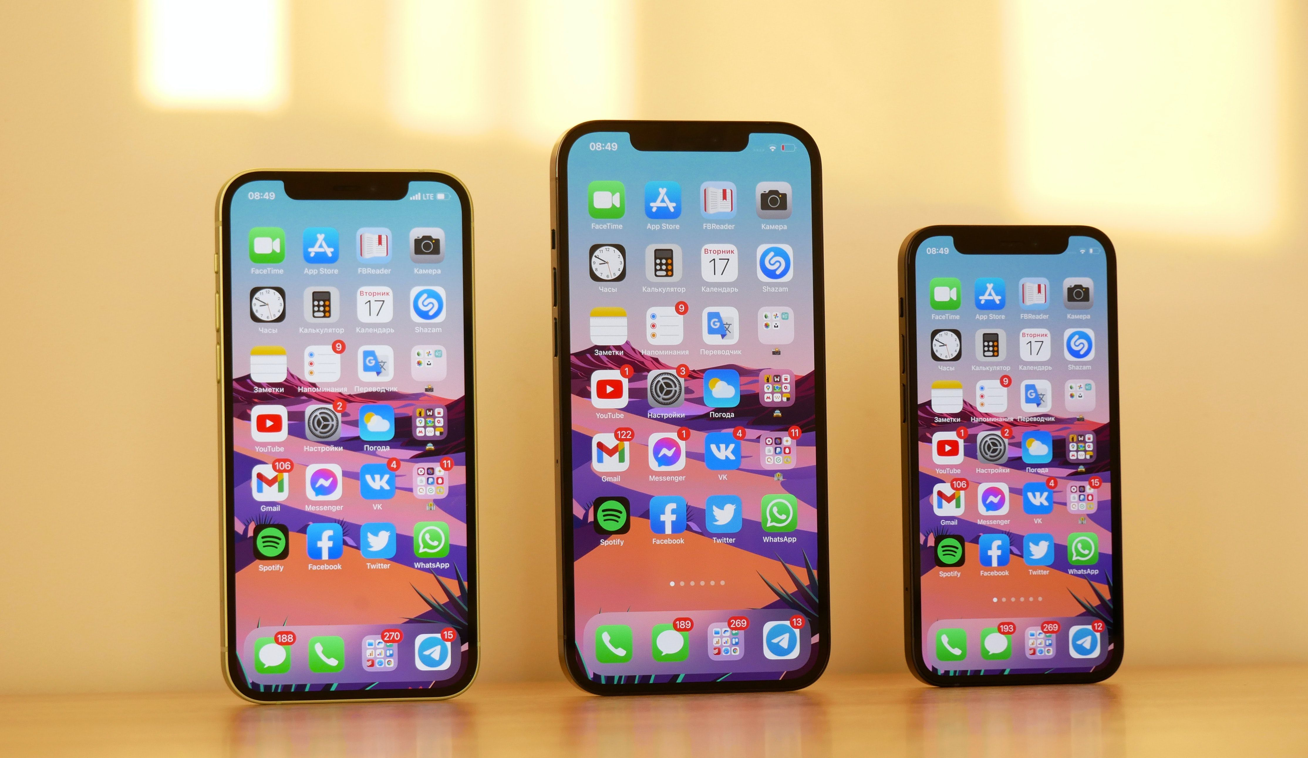 Why Slow iPhone Mini Sales Really Don't Matter
