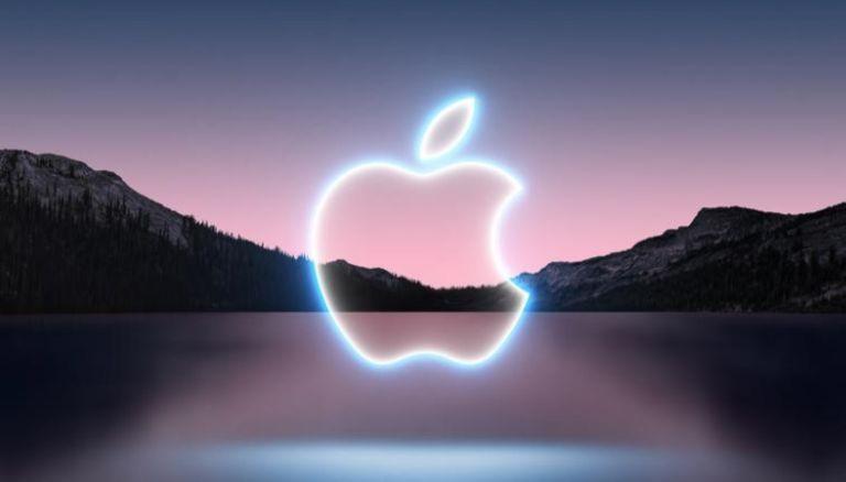 Apple event logo for September 2021