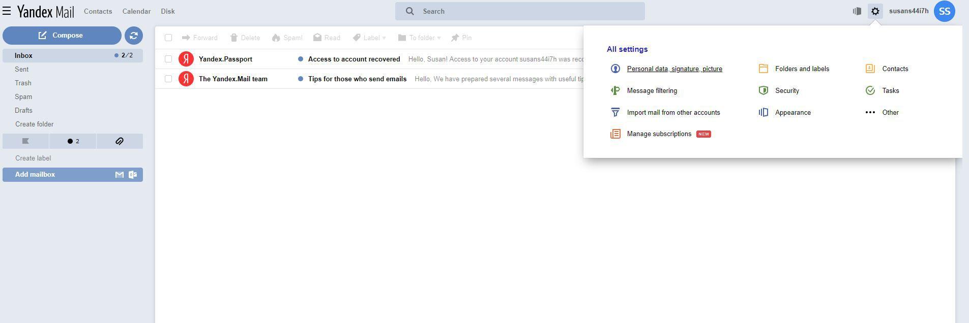 Скриншот личных данных></noscript><IMG class=