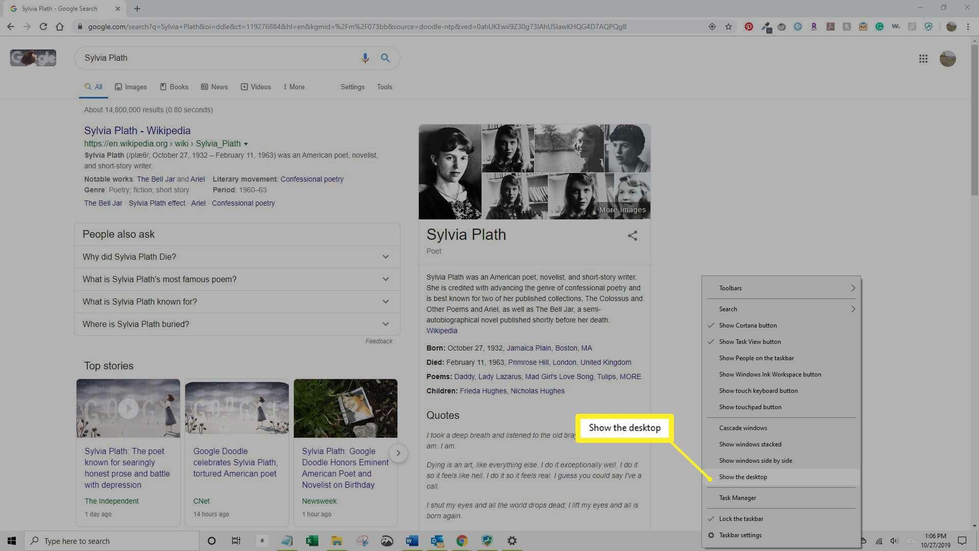 Show the desktop selection in menu