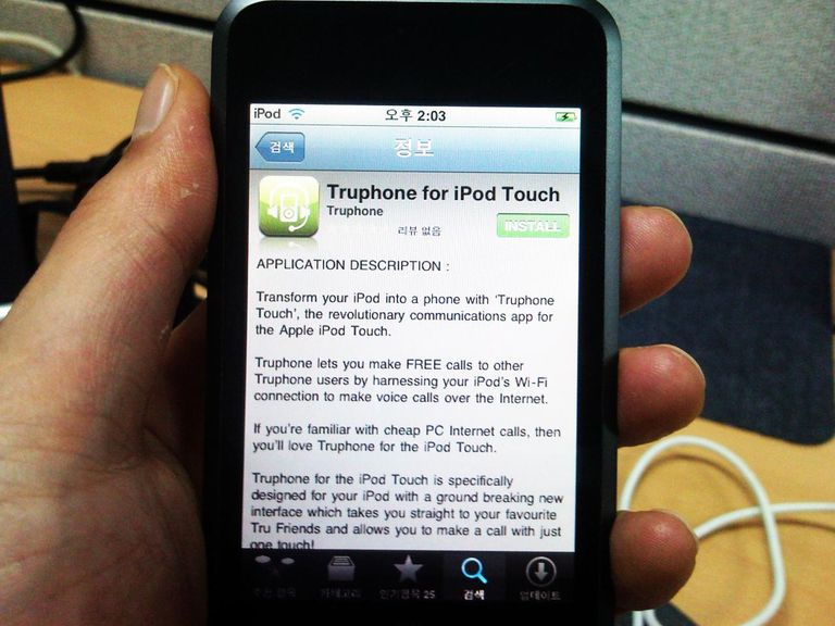 Truphone for ipod touch(1)