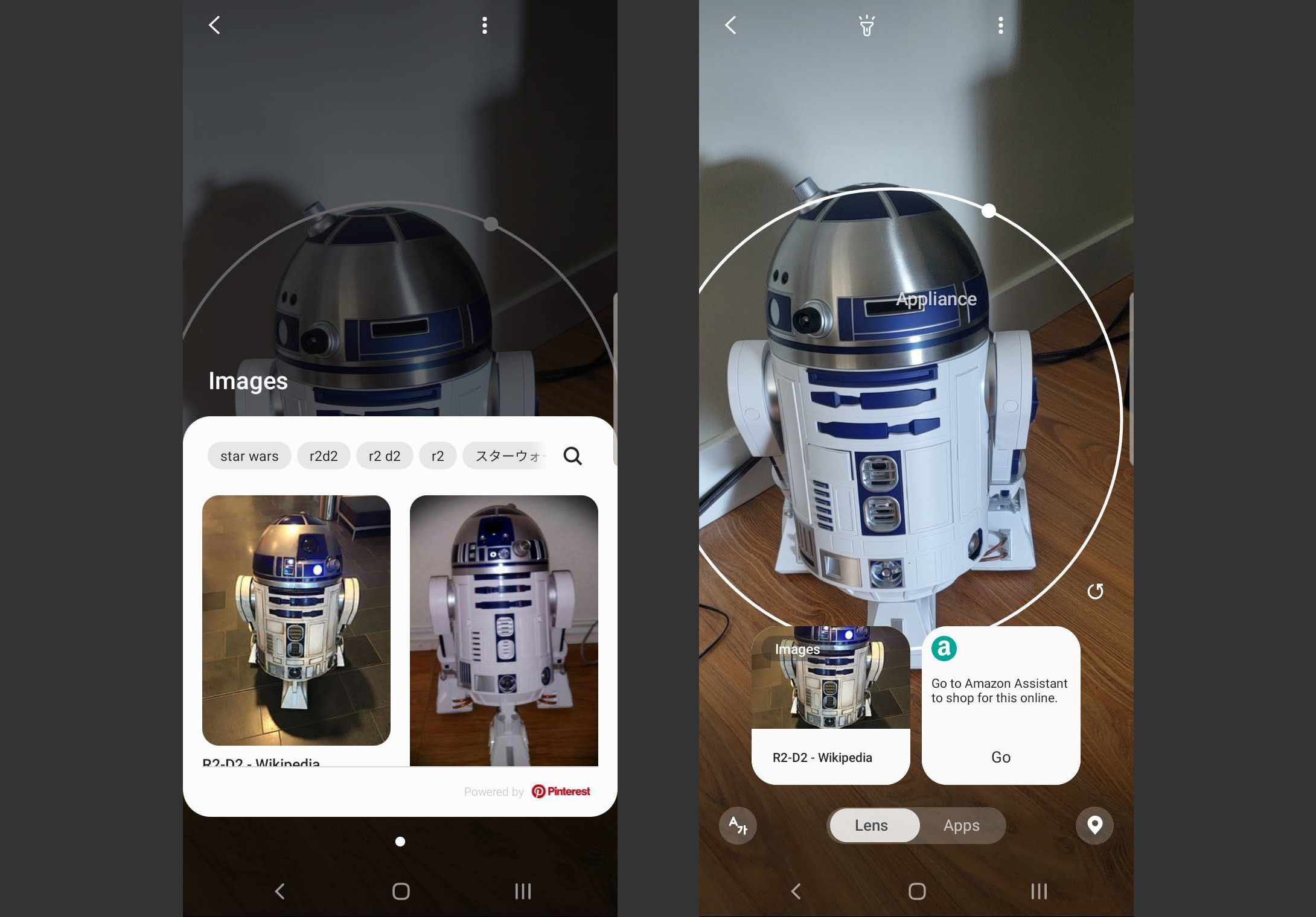 Images and Bixby Vision