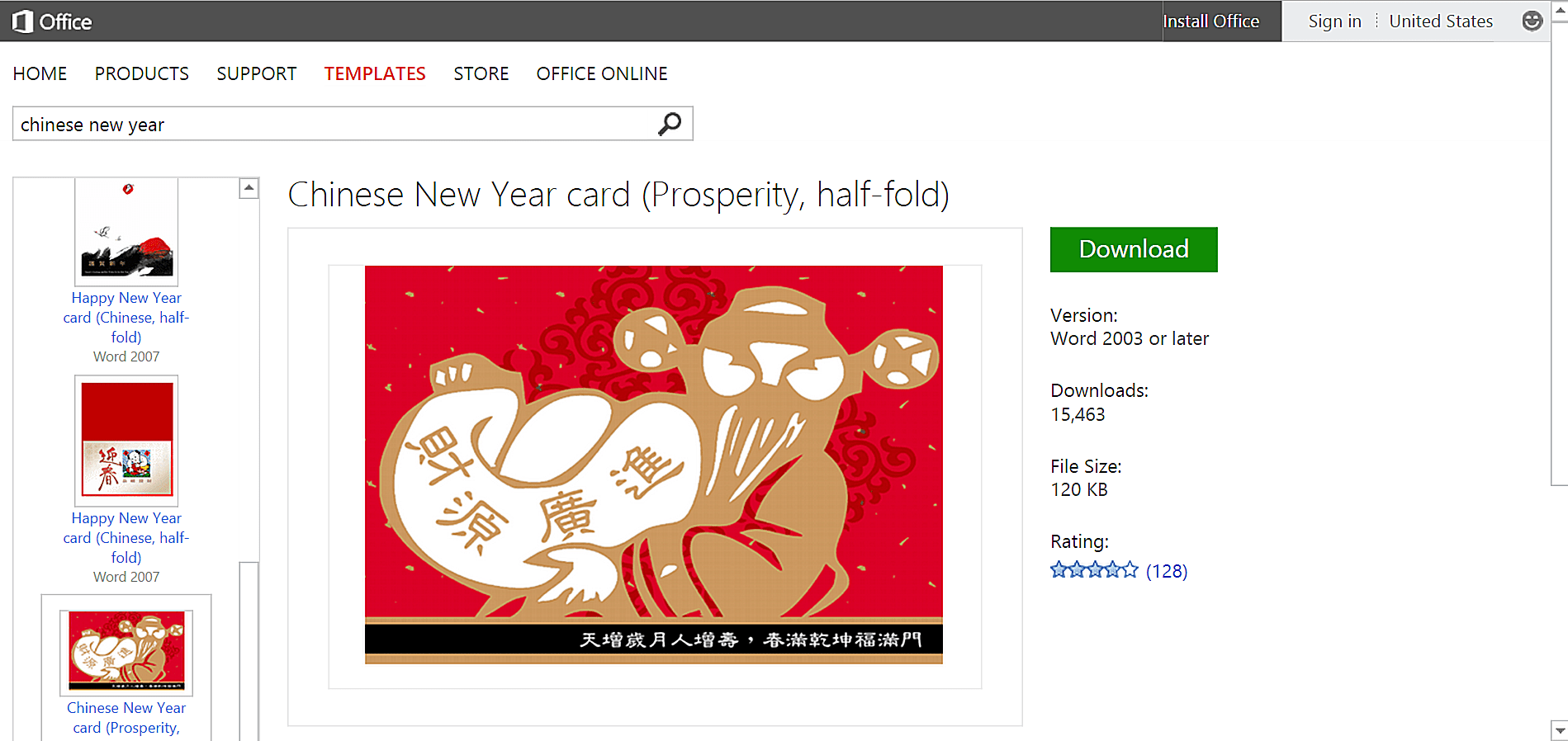 chinese new year greeting card template for microsoft word screenshot