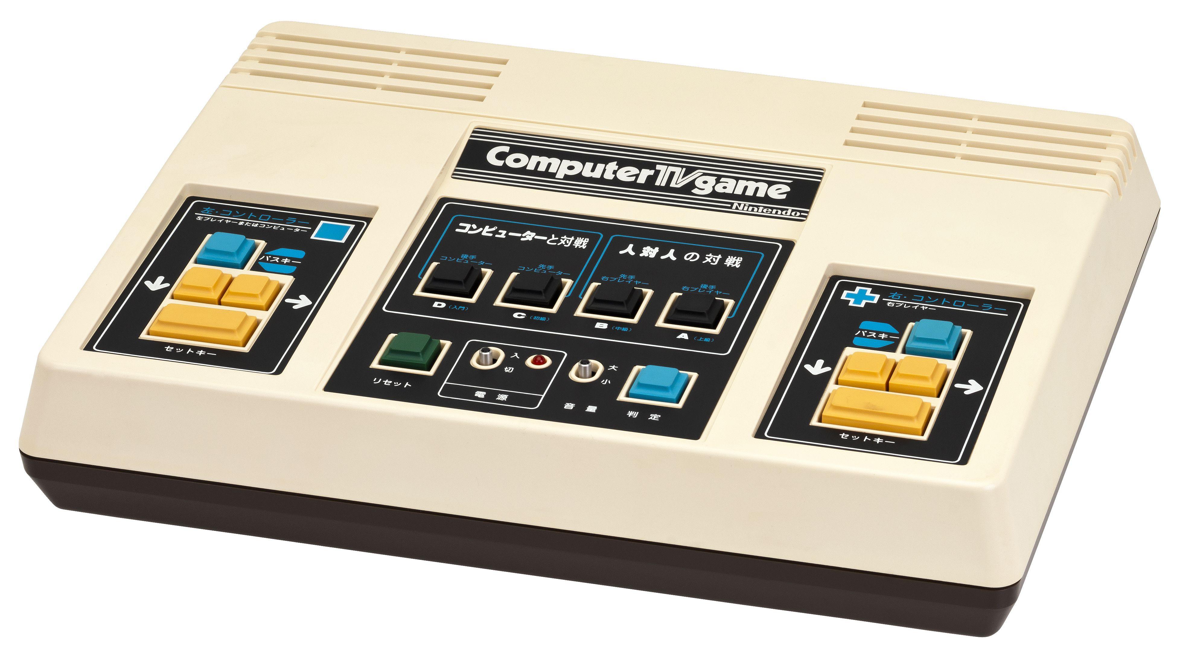 Computer TV game