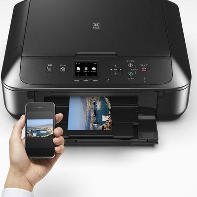 Canon Pixma MG5720 Wireless Inkjet All-in-One Printer