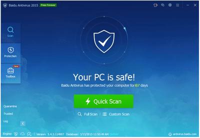 antivirus free download for pc windows 7 64 bit