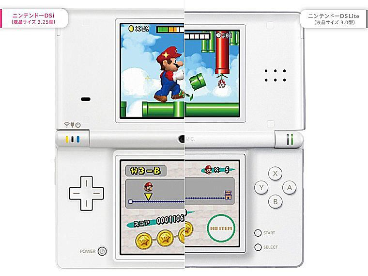 Should I Buy the Nintendo DS Lite or the DSi?